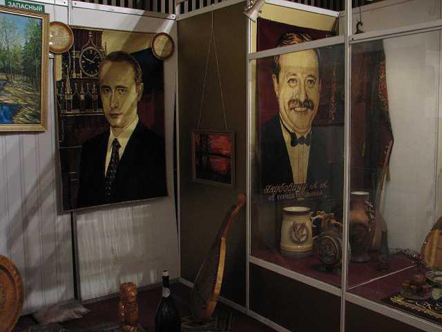 Музей подарков путина 789